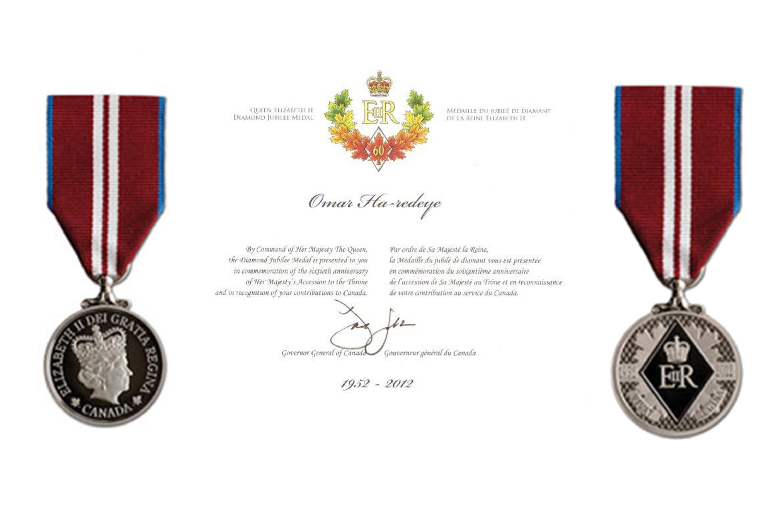 Diamond Jubilee Medal certificate